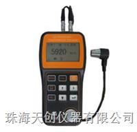 北京时代穿透型TIME2136超声波测厚仪 TIME2136