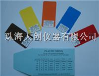 狄夫斯高涂层测厚仪标准膜片 涂层测厚仪标准膜片