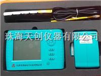 津维GW50钢筋保护层测定仪