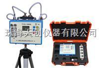 现货热销TYQ-1000K双路大气采样器