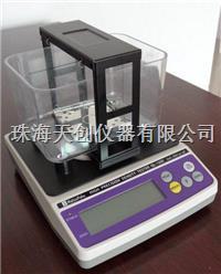 供应QL-120Z精密数显岩石比重测试仪现货销售 QL-120Z