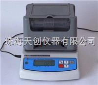 供应速测型QL-600F炭素密度测试仪台湾玛芝哈克密度计 QL-600F