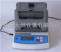 供应300g称重量程QL-300ER橡胶片质量、体积变化率测试仪 QL-300ER