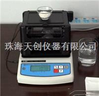 QL-300C有孔隙陶材料密度测试进口仪密度天平 QL-300C
