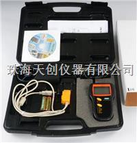 AVM-303手持式风速测试仪正品现货热销 AVM-303