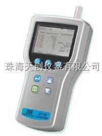 正品供应手持式TES-5110六通道尘埃粒子计数器 TES-5110