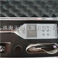 供应计量通过率最高的HS5661系列噪音计 HS5661