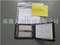 易高Elcometer 129/3粗糙度对比板E129-3喷砂和喷丸表面比较器 E129-3