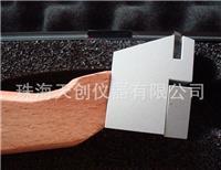 正品进口德国BYK DIN/ISO标准百格刀 5125、5126