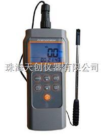 台湾衡欣AZ8905多功能管道风速风量测试仪 AZ8905