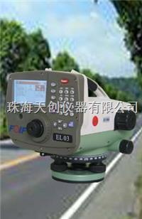 供应苏州一光型号EL03一等高精度数字水准仪 EL03