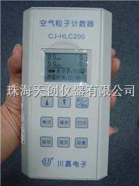 手持式CJ-HLC200激光尘埃粒子计数器