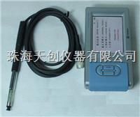 KA23加野日本进口手持式热线式风速计 KA23