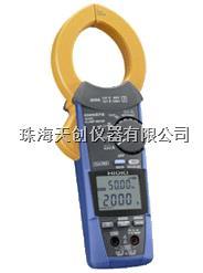 日置现货销售CM4373 交直流两用钳形电流表 CM4373