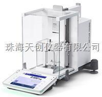 梅特勒XPE26新款超高精度微量分析天平