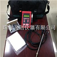 英国凯恩原装进口手持式KM940多功能烟气分析仪 KM940