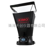 法国KIMO凯茂可拆卸DBM 610风量罩 DBM 610