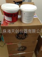 ZG-F桶装耦合剂