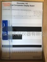 Elcometer 142 ISO 8502-3 灰尘测试带套装