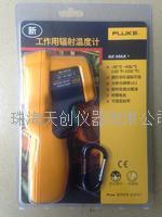 FLUKE 62MAX+双激光高精度工业测温仪 FLUKE 62MAX+