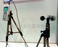 带记录AM-4257杯式风速仪