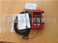 KM940烟气分析仪 KM940