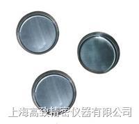 鋁皿    鋁皿