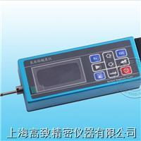 RA300表面粗糙度测量仪