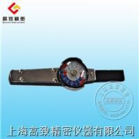 LDIN系列表盘式扭力扳手 LDIN系列