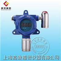 GDG-HCL-A固定式氯化氫檢測報警儀 GDG-HCL-A