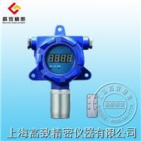 GDG-EX固定式可燃氣體檢測儀 GDG-EX