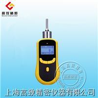 GDX-VOC手持泵吸式VOC檢測儀 GDX-VOC
