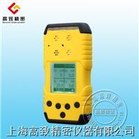 GDK-H2手持擴散式氫氣檢測儀 GDK-H2