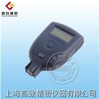 一體式涂層測厚儀 TC220