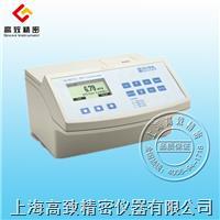 HI88713高精度浊度分析测定仪 HI88713