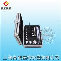 F2 304不銹鋼系列砝碼(套裝) F2 304不銹鋼系列砝碼(套裝)