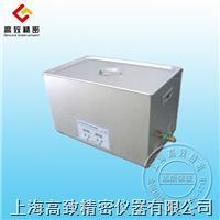 船舶行业用超声波清洗机(数控型)CQX-100S CQX-100S