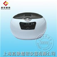 手表清洗機,小型超聲波清洗機