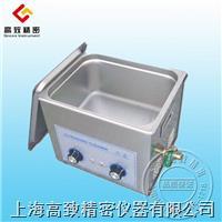五金行业用超声波清洗机CQX-040 CQX-040