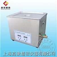 五金店用清洗机CQX-040S CQX-040S