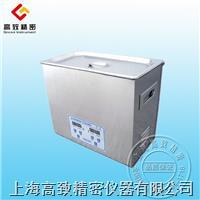 电路板清洗机.数控式超声波清洗机CQX-030S CQX-030S
