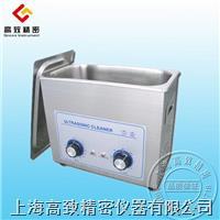电子行业用超声波清洗机CQX-030 CQX-030