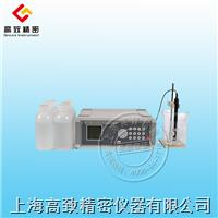 NJCL-L水泥氯離子快速測定儀 NJCL-L
