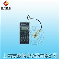 MRZ-4(A)便携式超声硬度计 MRZ-4(A)