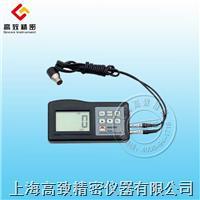 超聲測厚儀TM-8812 TM-8812