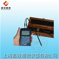 高精度超聲波測厚儀SW6 SW6