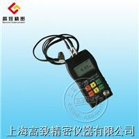 SW5U USB汉显超声波测厚仪 SW5U
