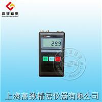 UTM-103H超聲波測厚儀 UTM-103H