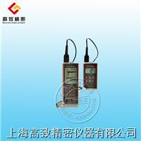 易高测厚仪(汽车行业)SG80 SG80