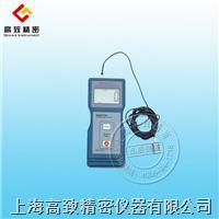 振動儀VM-6310 VM-6310